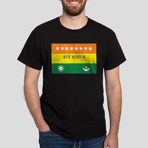 Calcutta Flag Dark T-Shirt