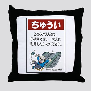 Be Careful With The Stairs, Japan Throw Pillow