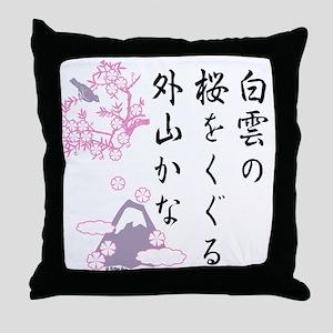 Japanese Haiku Cherry Blossoms Throw Pillow
