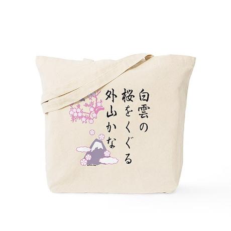 Japanese Haiku Cherry Blossoms Tote Bag