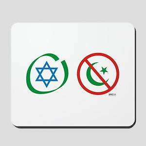 Israel, Not Islam Mousepad