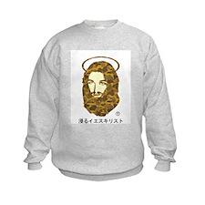 Jesus A (Light) Kids Sweatshirt