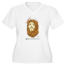 Jesus B (Light) Women's Plus Size V-Neck T-Shirt