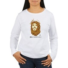 Jesus B (Light) Women's Long Sleeve T-Shirt