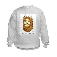 Jesus B (Light) Kids Sweatshirt