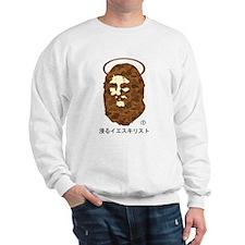 Jesus D (Light) Sweatshirt