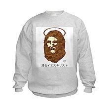 Jesus D (Light) Kids Sweatshirt
