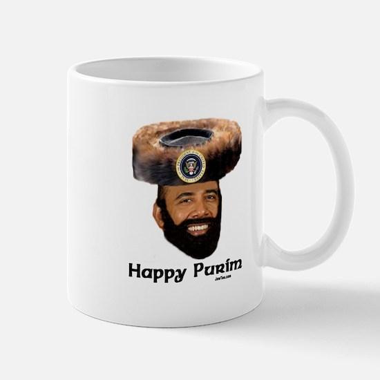 Presidential Purim Mug