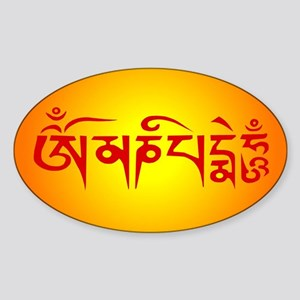 om mani padme hum golden Oval Sticker