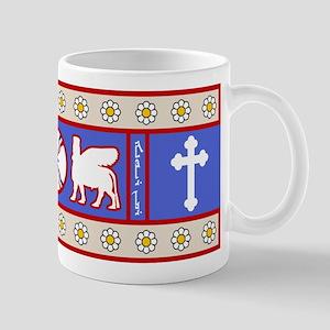 Assyrian Culture Mug