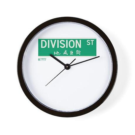 Division Street in NY Wall Clock