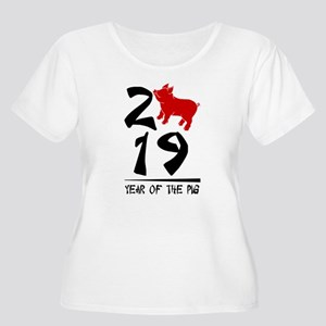 year of the pig 2019 Plus Size T-Shirt