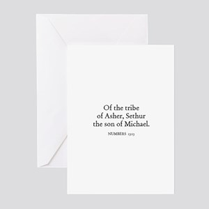 NUMBERS  13:13 Greeting Cards (Pk of 10)
