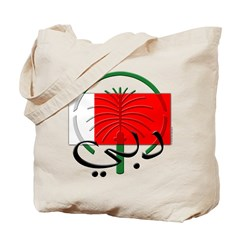 Dubai Flag Tote Bag