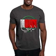 Dubai Flag (Various Colors) T-Shirt