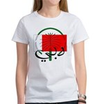 Dubai Flag Women's T-Shirt