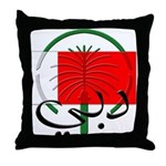 Dubai Flag Throw Pillow