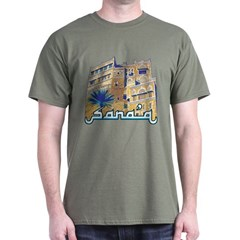 Sana'a (Sanaa) T-Shirt