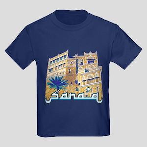 Kids Dark Sana'a T-Shirt