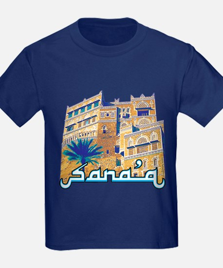 Kids Dark Sana'a T-Shirt