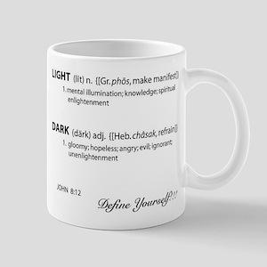 DEFINE YOURSELF!!! Mug