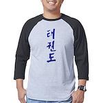 Korean Taekwondo Mens Baseball Tee