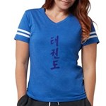 Korean Taekwondo Womens Football Shirt
