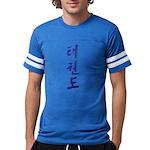 Korean Taekwondo Mens Football Shirt
