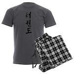 Tae Kwon Do Men's Charcoal Pajamas