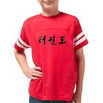 Korean Tae Kwon Do Youth Football Shirt
