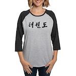Korean Tae Kwon Do Womens Baseball Tee