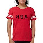 Korean Tae Kwon Do Womens Football Shirt