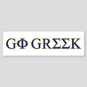 Go Greek Bumper Sticker