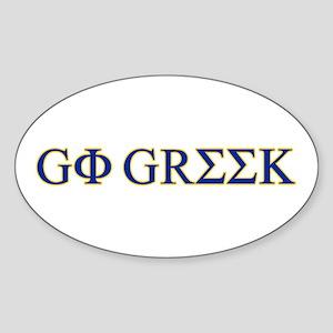 Go Greek Oval Sticker