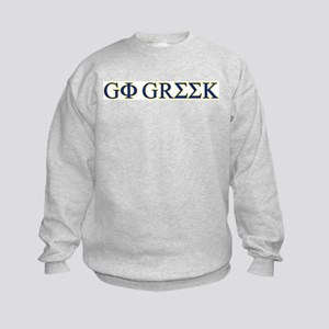 Go Greek Kids Sweatshirt