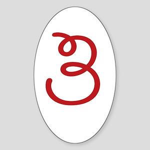 Age 3 (3rd Birthday) Oval Sticker