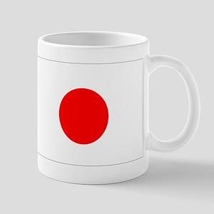 Uyghur and Japanese Flag Mug