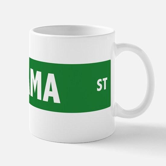 Obama Street Sign Mug