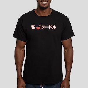 I Love Noodles Men's Fitted T-Shirt (dark)