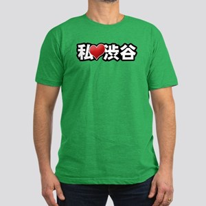 I Heart Shibuya Men's Fitted T-Shirt (dark)