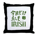 St. Patrick's Day Irish for a day in Japanese Thro