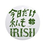 St. Patrick's Day Irish for a day in Japanese Orna