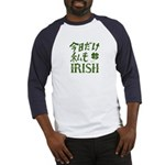 St. Patrick's Day Irish for a day in Japanese Base