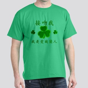 Kiss Me I'm Irish Kelly T-Shirt