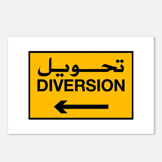 Diversion, Bahrain Postcards (Package of 8)