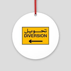 Diversion, Bahrain Ornament (Round)