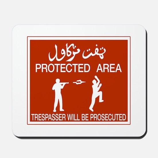 Protected Area, Brunei Mousepad