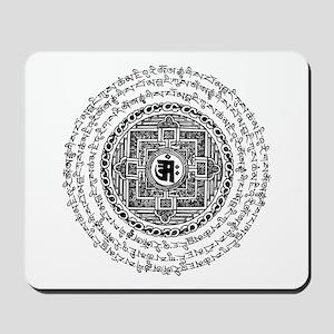 Blk Mantra Mandala Mousepad