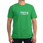 '12 Obama Hebrew Men's Fitted T-Shirt (dark)