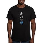 Obama Katakana (V) Men's Fitted T-Shirt (dark)